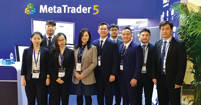 MetaQuotes Software на Money Fair Shanghai 2017