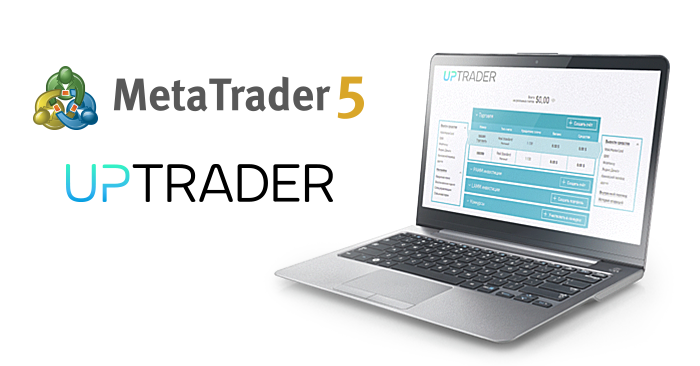 UpTrader releases a portfolio of MetaTrader 5 brokerage solutions