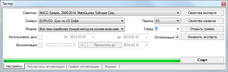 strategy_tester_optimization